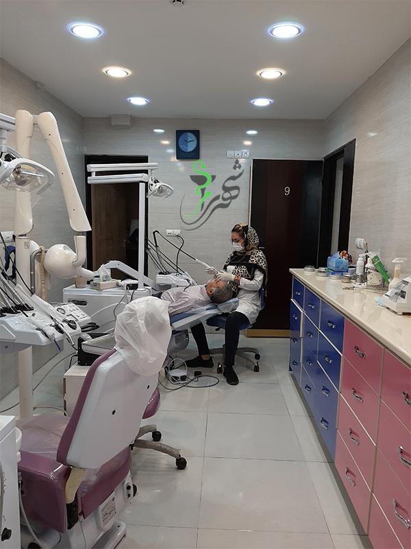 دندانپزشکی در شیراز