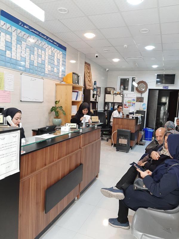کلینیک گوارش در شیراز